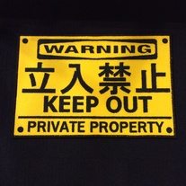 Floor Rug - Private Property