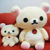 XL Size Korilakkuma Plush [MD-15201]