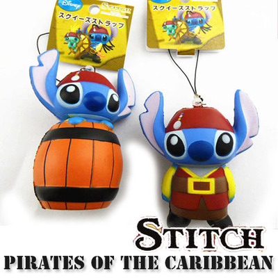 Stitch Squishy Bun : Kawaii Squishy Shop Licensed/Rare Squishies Online Store Powered by Storenvy