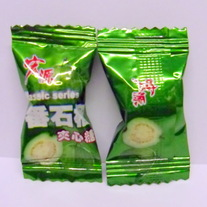 Classic Series Guava (Guayaba) Candies (10pc)-->12pcs (For a limited time!)