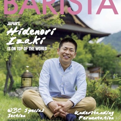 August + september 2014 issue