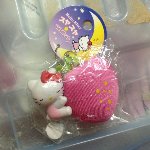 Rk Squishy Rare : Super Rare Sanrio Licensed Hello Kitty Squishy with Strawberry Plushy on Storenvy