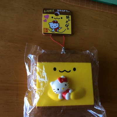 Hk and castella squishy