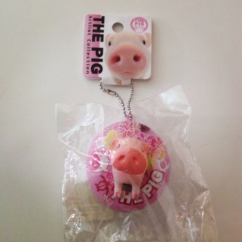 Super rare the pig floatie squishy ? SuzyCupcake ? Online Store Powered by Storenvy