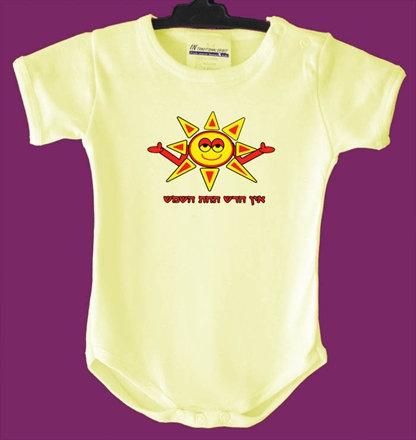 Jewish clothing online