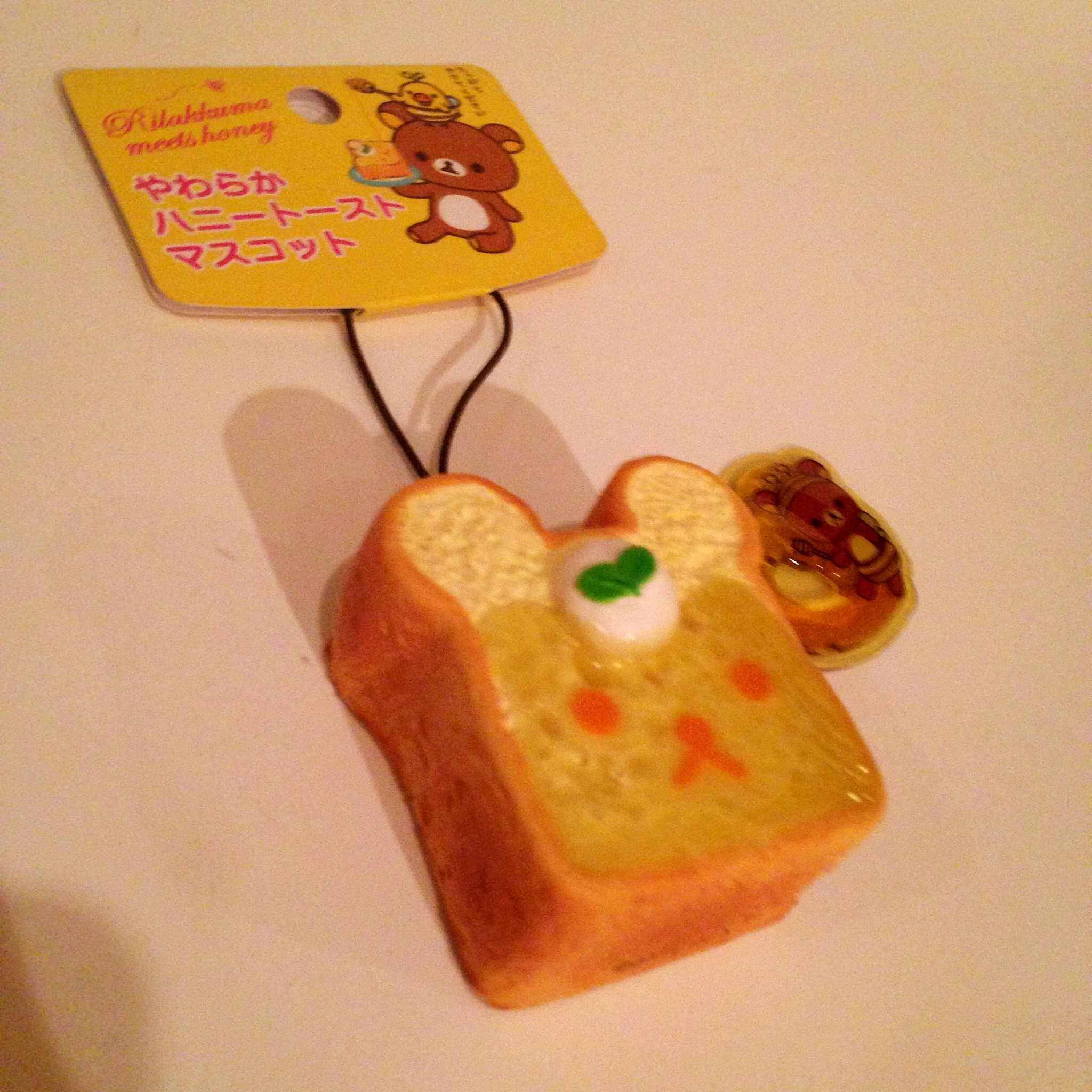 Super rare and cute rk honey toast squishy ? SuzyCupcake ? Online Store Powered by Storenvy