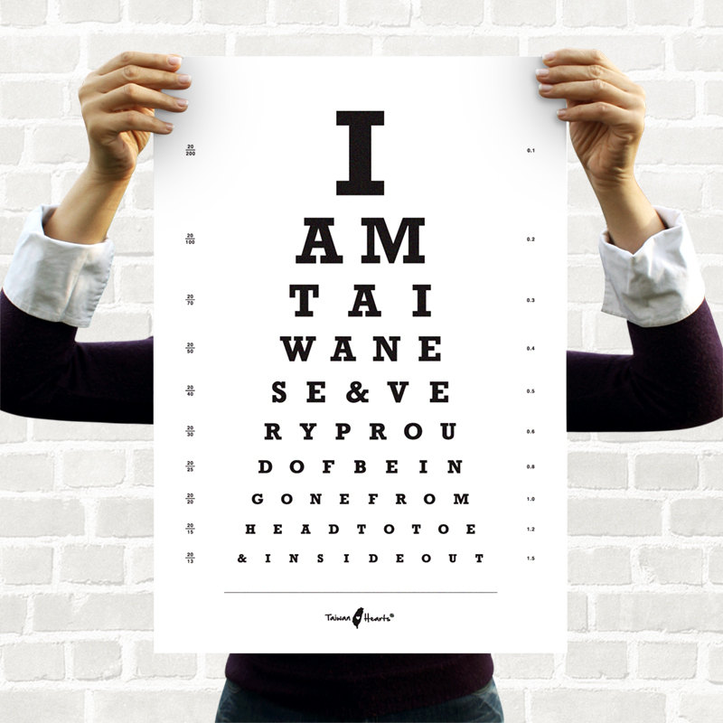 Tofufu Love Taiwan Eye Chart Art Print 14 X 20 Double Sided