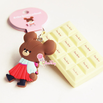 *rare* bears' school chocolate squishy bar (licensed) - Thumbnail 4