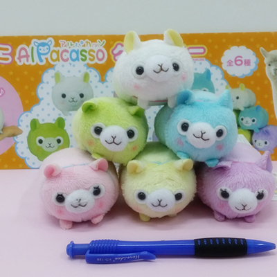 (7.5cm long)  alpacasso arpakasso tsumiko (tsum tsum looking) mini strap size keyring mon cleaner