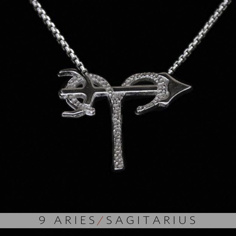 The aries and sagittarius silver unity pendant on storenvy 9 20aries 20 26 20sagitarius original aloadofball Choice Image