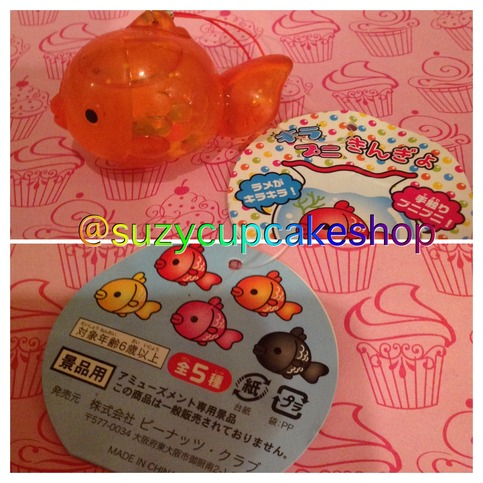 Rare Fish Squishy : Super extremely rare Japanese lucky magical fish water squishy ? SuzyCupcake ? Online Store ...