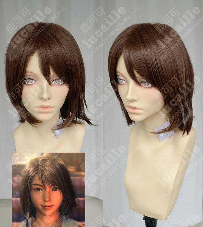 Yuna Cosplay Wig 93