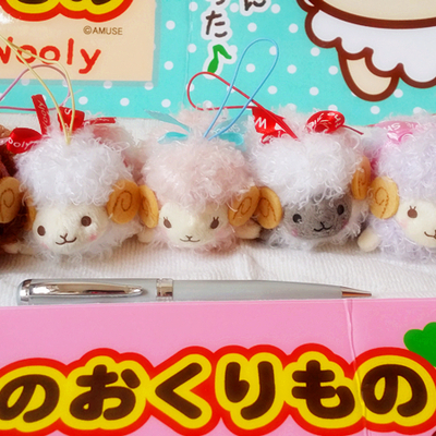 (8cm - set of 5) wooly the sheep by amuse gift present series (standing version) strap keyring