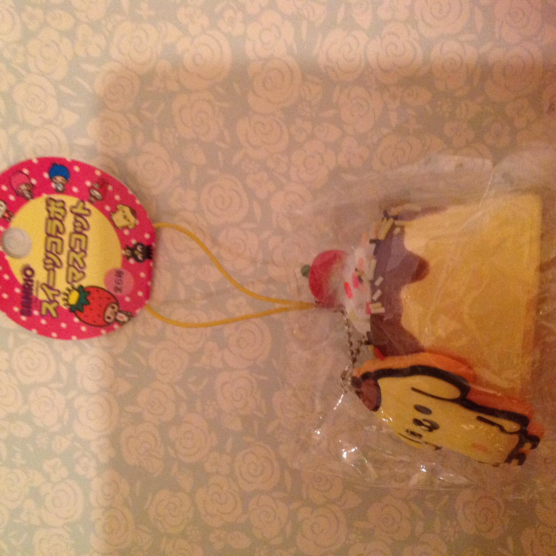 Super rare Pansonworks Pom Pom purin pudding squishy ? SuzyCupcake ? Online Store Powered by ...