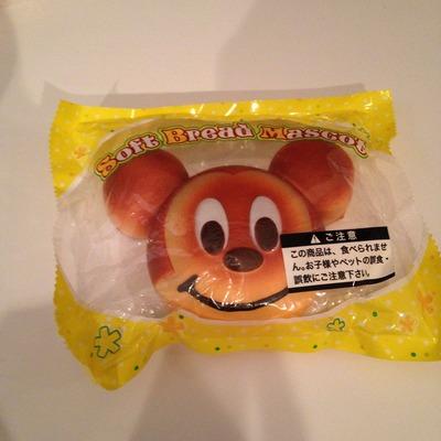 Squishy Head Bun : Super rare original Mickey head bun squishy ? SuzyCupcake ? Online Store Powered by Storenvy