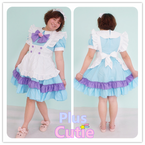 Cheaper Version Fix Size Lolita Kawaii Princess Maid Dress SP140859 ...