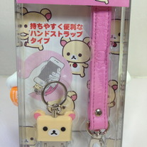 Korilakkuma iPhone/iPod Dock [AY88901]