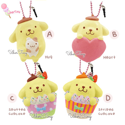 Pompom purin mascot squishy (licensed)