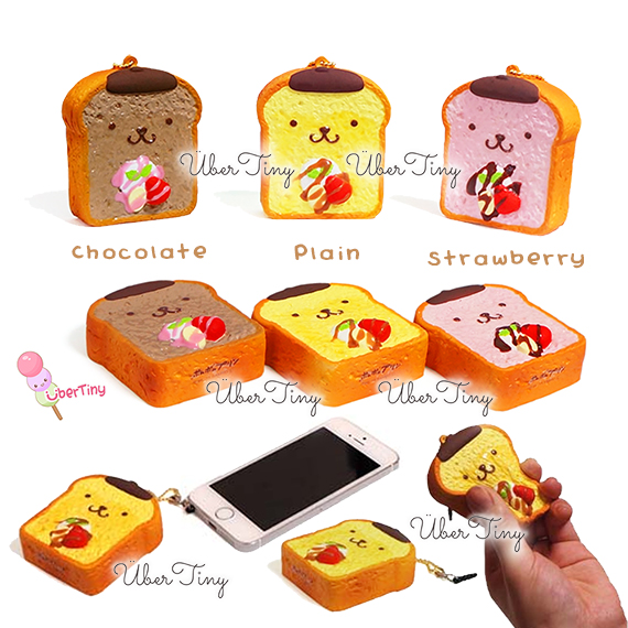 Pom Pom Purin French Toast Squishy (licensed) ? Uber Tiny ? Online Store Powered by Storenvy