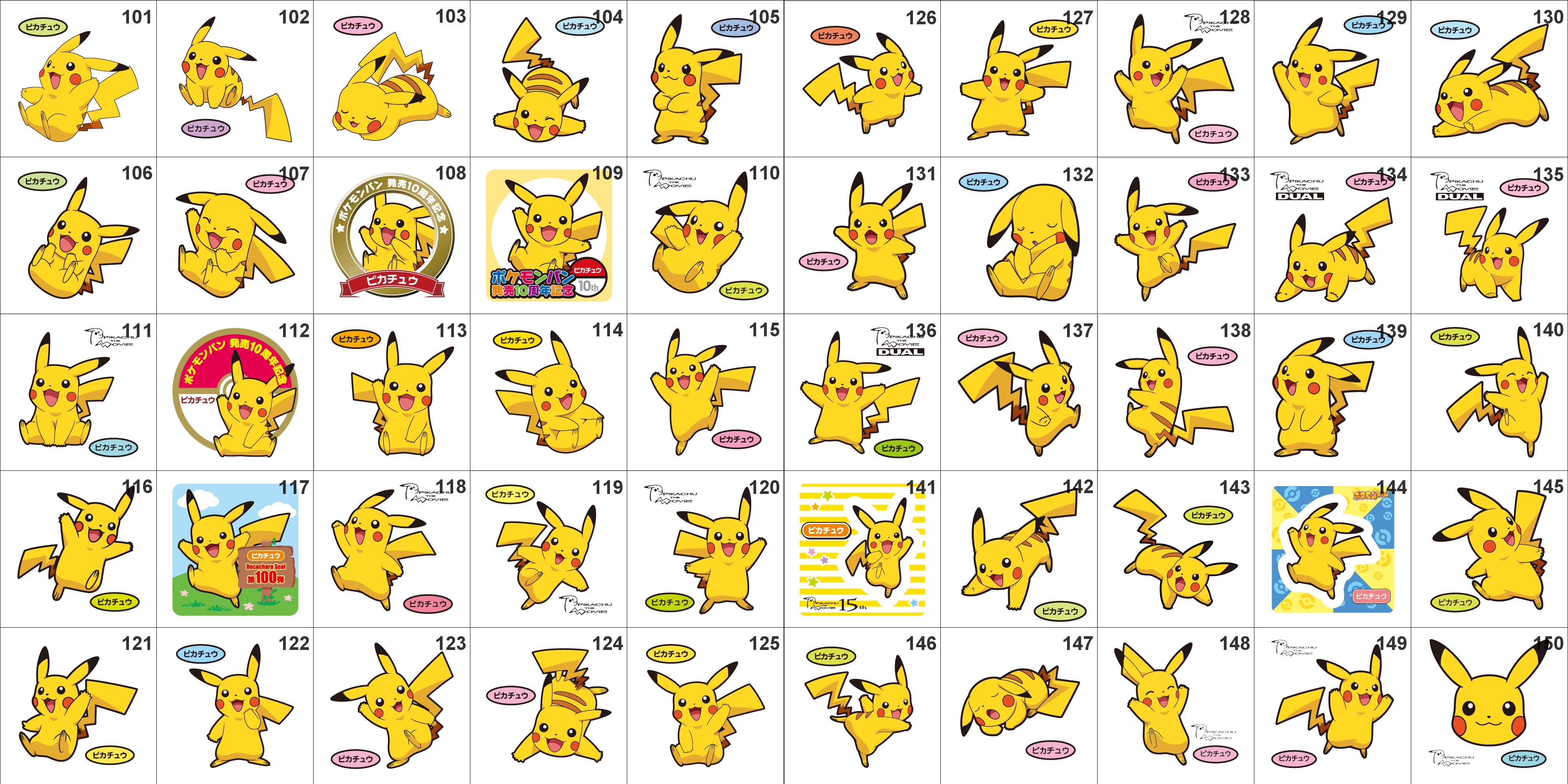 025 Pikachu Pan Stickers Pokemon 183 Splash S Pokemon Pan Stickers 183 Online Store Powered By Storenvy