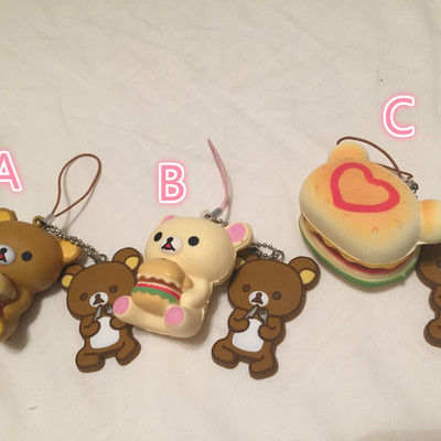 Rilakkuma Tag Squishy Supplier : Home ? Daisy s Kawaii Store ? Online Store Powered by Storenvy