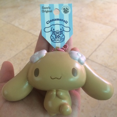 Rare Fish Squishy : Squishies ? SuzyCupcake ? Online Store Powered by Storenvy