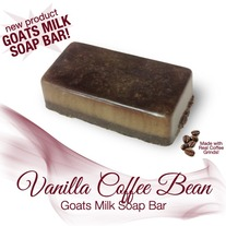 Vanilla Coffee Bean Soap Bar