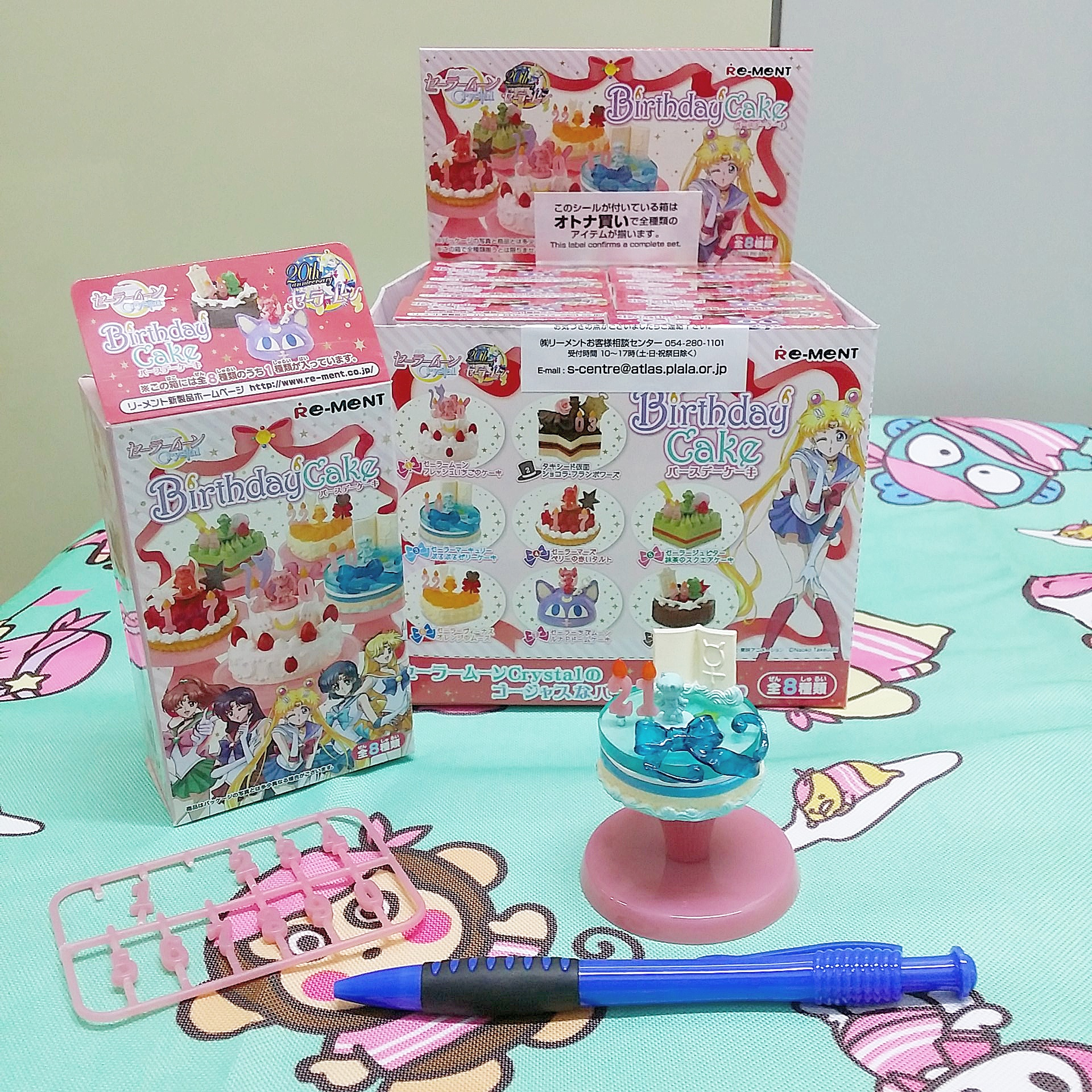 Rosys Garden Sailor Moon Birthday Cake Figure With Number Set