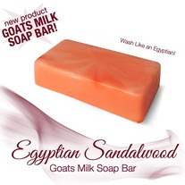 Egyptian Sandalwood Soap Bar