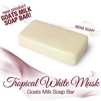 Tropical White Musk Soap Bar