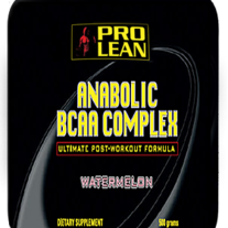Bcaa-large_medium