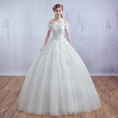 A20 2016 New The Bride Princess Married Elegant Simple Whtie Lace ...
