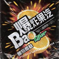 Bao Sour & Sweet Orange Fizzy Hard Candy 375g (13.25oz) bag