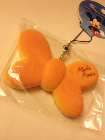 Rare Disney Minnie Mouse Squishy On Storenvy