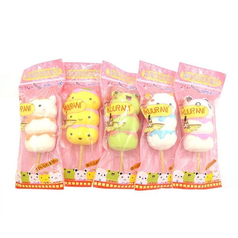 Squishy Cheesecake Toy : Stretchy Toys ? Kawaii Squishy Shop ? Online Store Powered by Storenvy