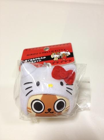 Rare Squishy Manufacturer : Rare Hello Kitty Aero Squishy on Storenvy