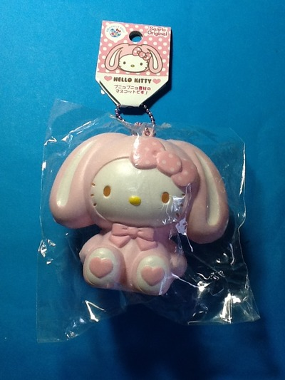 Squishy Bunny Slime Instagram : The Kawaii Hut Hello Kitty in a Bunny Costume Squishy Online Store Powered by Storenvy