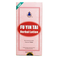 Fu_20yin_20tai_medium