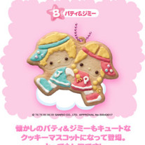 Sanrio Patty & Jimmy Cookie Mascot Re-ment
