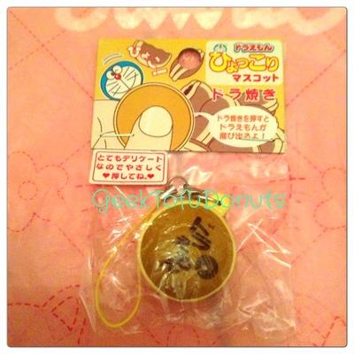 Doraemon Dorayaki Squishy : GeekTofuDonuts Home Online Store Powered by Storenvy
