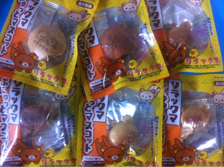 Rare Squishy Squeeze Toy : The Kawaii Hut Rilakkuma Squeeze Toy Squishy Rement Rare Online Store Powered by Storenvy