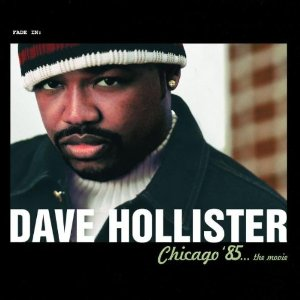 dave hollister chicago 85 the movie on storenvy