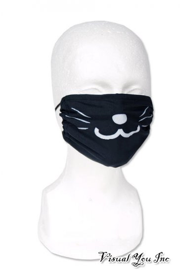 Fashion Kitty Face Mask Dust Mask Surgical Mask No