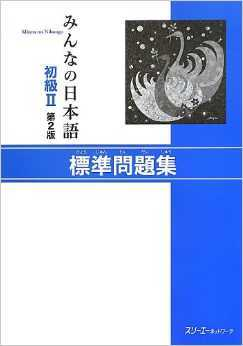 Minna No Nihongo Deutsch Pdf
