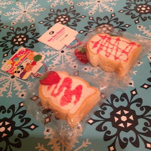 Super Rare Discontinued Too Too Kawaii Toast Squishies On Storenvy