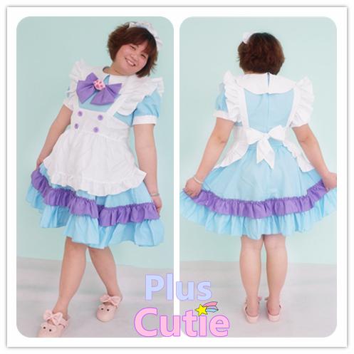 Cheaper Version Fix Size Lolita Kawaii Princess Maid Dress SP140859 from  Plus Cutie