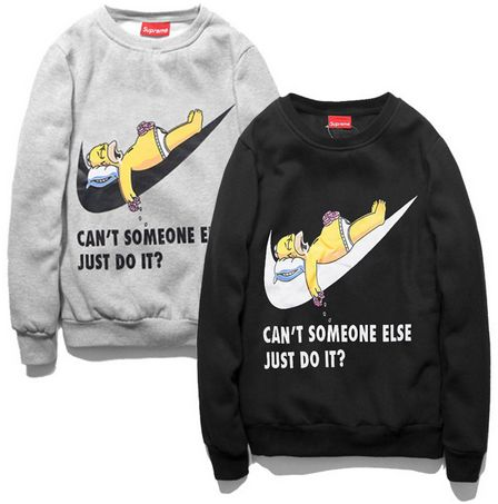 lazy homer nike sweatshirt shirt and hoodie moozoo. Black Bedroom Furniture Sets. Home Design Ideas