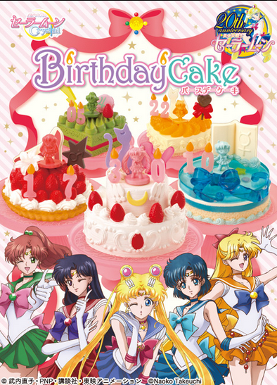 Sailor Moon Birthday Cake Figure With Number Set Candles Diy Card Rement Blind Box On Storenvy