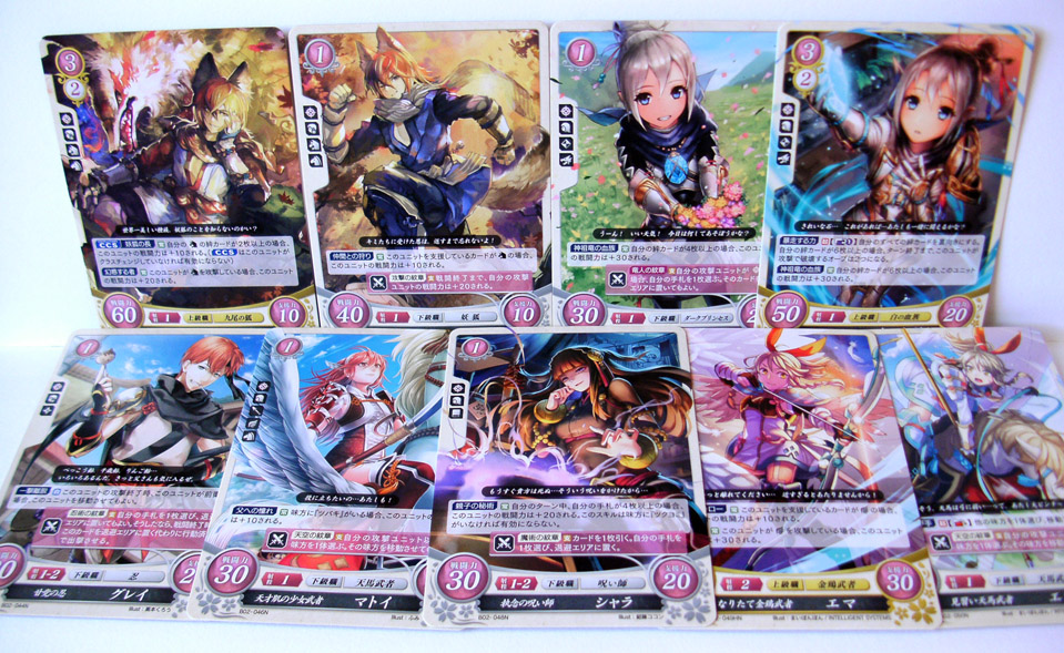 Birthright Fire Emblem Fates Cipher TCG cards (series 2) from shinyv