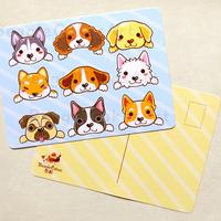 Party Pups Thank You Notes - Ziggos.com  Thank You Cute Corgi Puppy